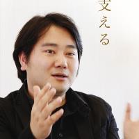 Reona Yanagishita